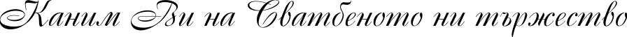 Шрифт №18