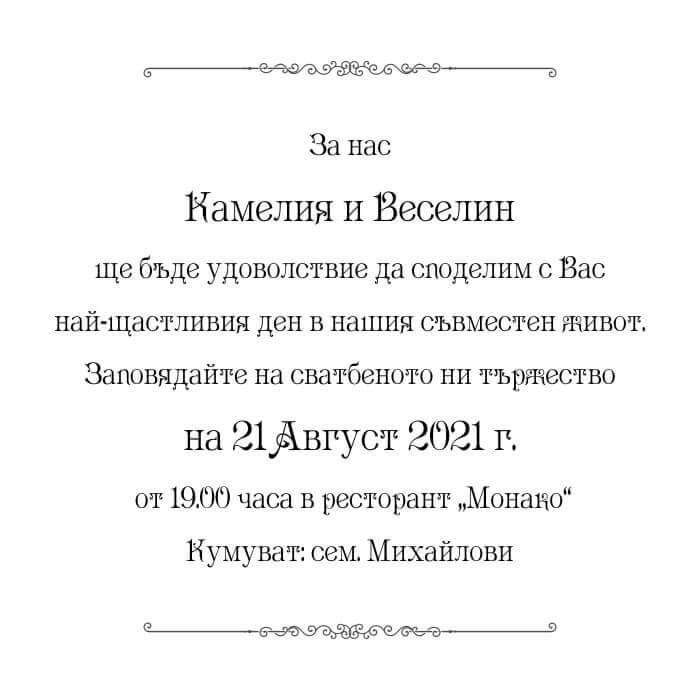 Шрифтове 39