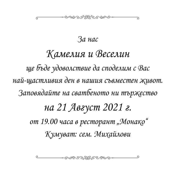 Шрифтове 9