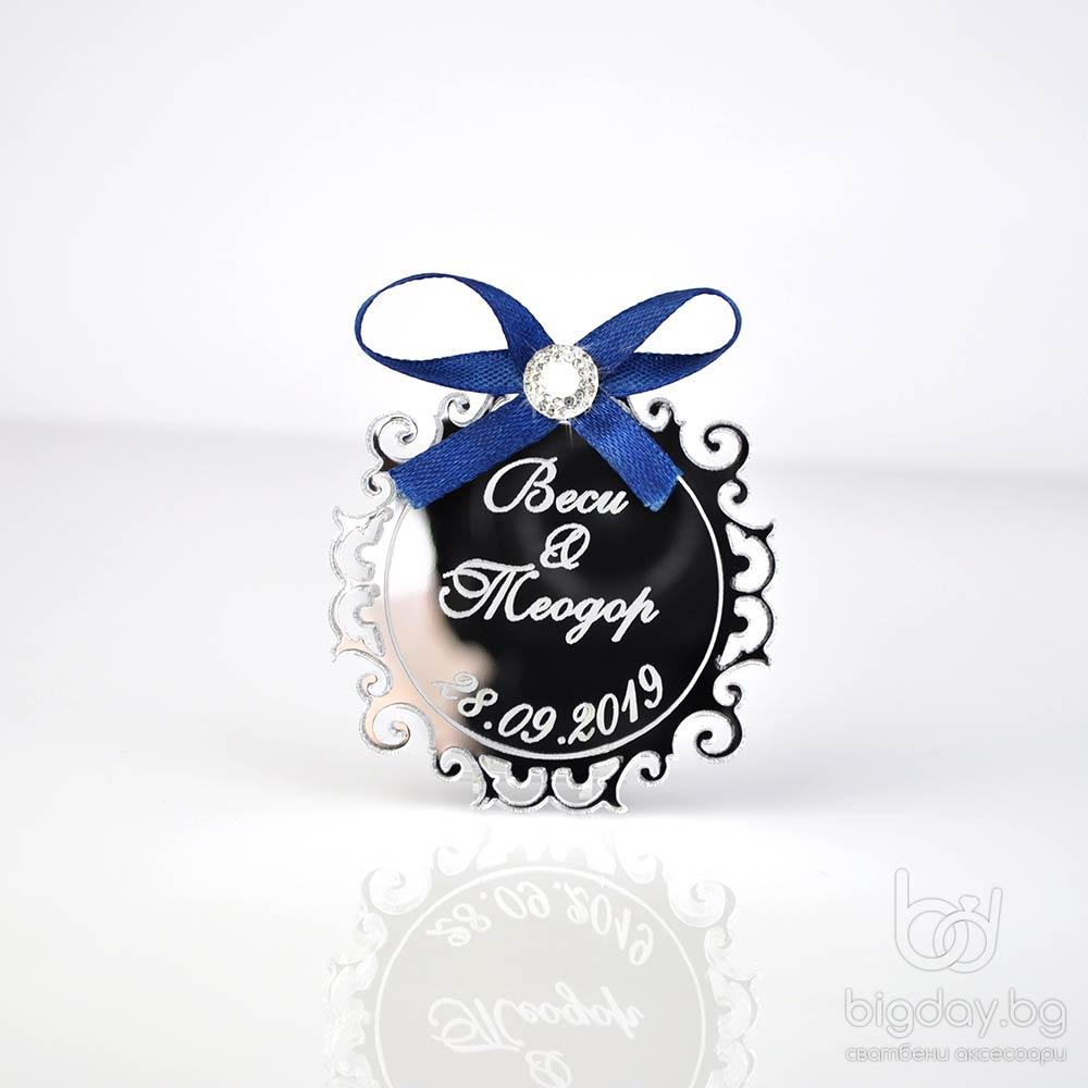 Сватбен подарък със сини елементи (1113) 4