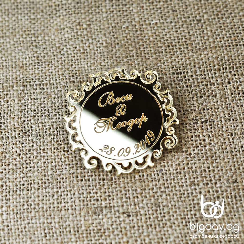 Сватбен подарък с орнаменти Златно огледало (1201) 7