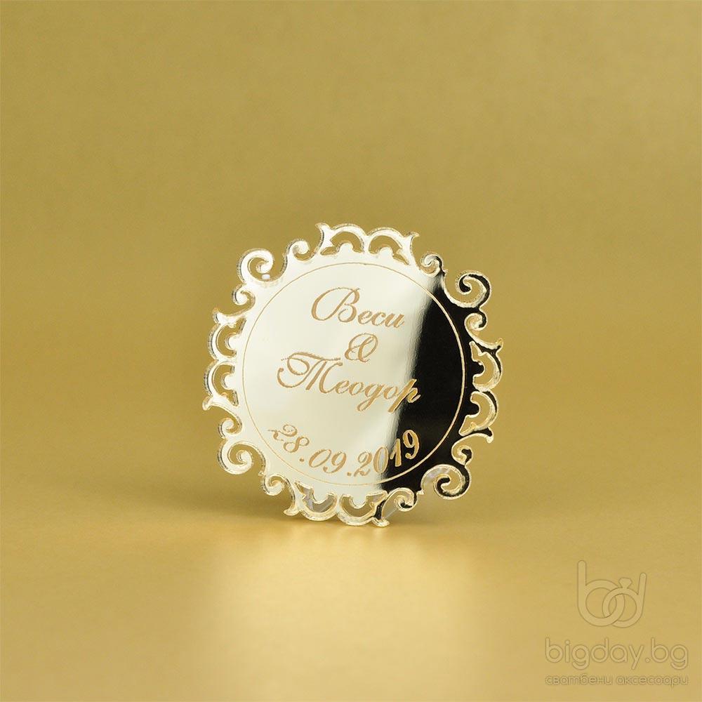 Сватбен подарък с орнаменти Златно огледало (1201) 5